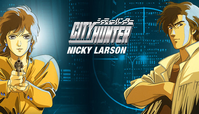 CITY HUNTER (NICKY LARSON)