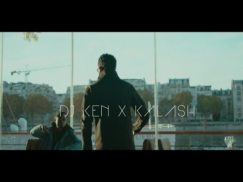 Dj KEN Ft. KALASH - Pwoblem
